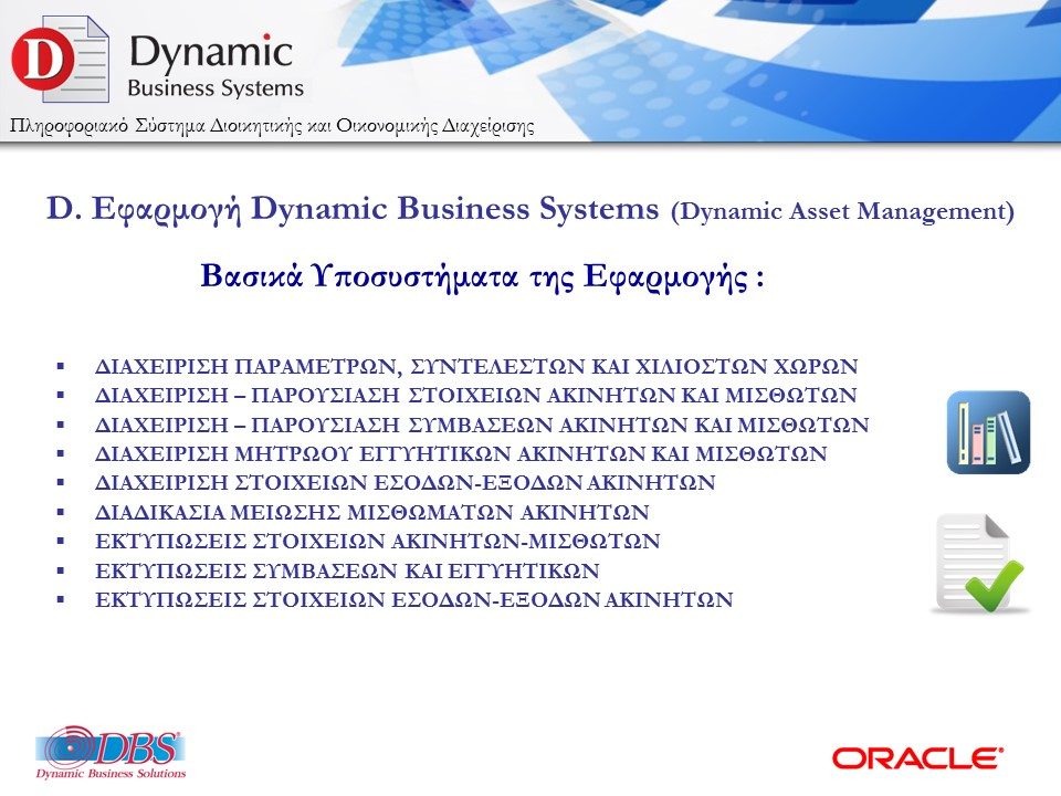 DBSDEMO2016_DYNAMIC_ASSET-MANAGEMENT_ESPA_2016_WEB-14
