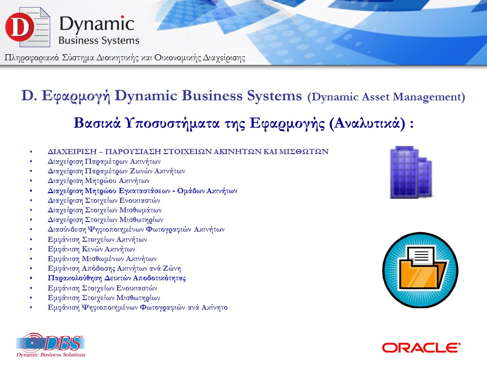 DBSDEMO2016_DYNAMIC_ASSET-MANAGEMENT_ESPA_2016_WEB-15