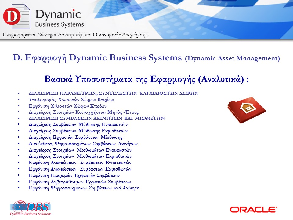 DBSDEMO2016_DYNAMIC_ASSET-MANAGEMENT_ESPA_2016_WEB-16