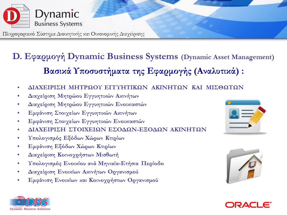 DBSDEMO2016_DYNAMIC_ASSET-MANAGEMENT_ESPA_2016_WEB-17