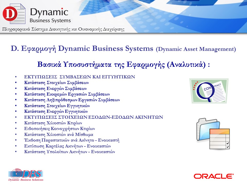 DBSDEMO2016_DYNAMIC_ASSET-MANAGEMENT_ESPA_2016_WEB-19