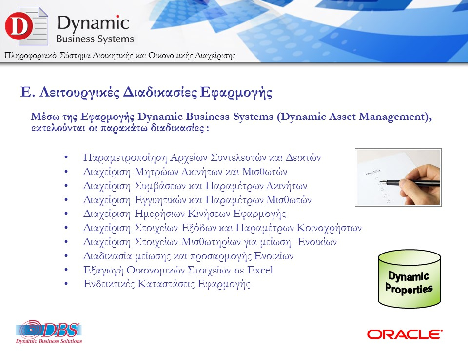 DBSDEMO2016_DYNAMIC_ASSET-MANAGEMENT_ESPA_2016_WEB-20