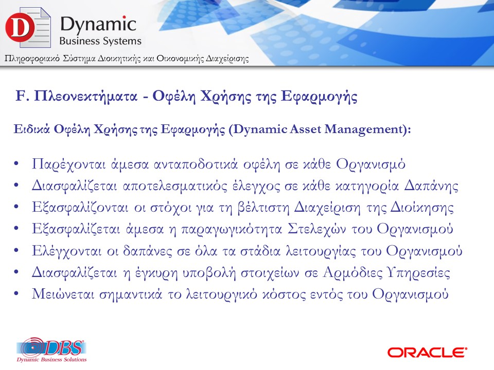 DBSDEMO2016_DYNAMIC_ASSET-MANAGEMENT_ESPA_2016_WEB-23