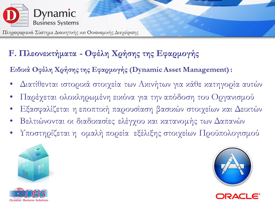 DBSDEMO2016_DYNAMIC_ASSET-MANAGEMENT_ESPA_2016_WEB-24