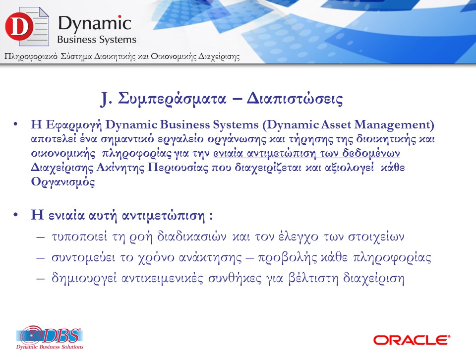 DBSDEMO2016_DYNAMIC_ASSET-MANAGEMENT_ESPA_2016_WEB-29
