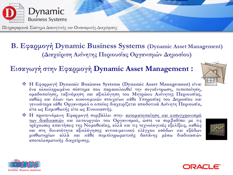 DBSDEMO2016_DYNAMIC_ASSET-MANAGEMENT_ESPA_2016_WEB-8