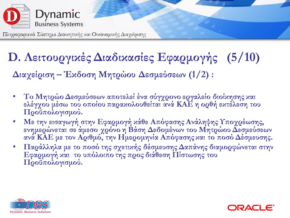 DBSDEMO2016_DYNAMIC_BUDGET_ESPA_2016_WEB-14