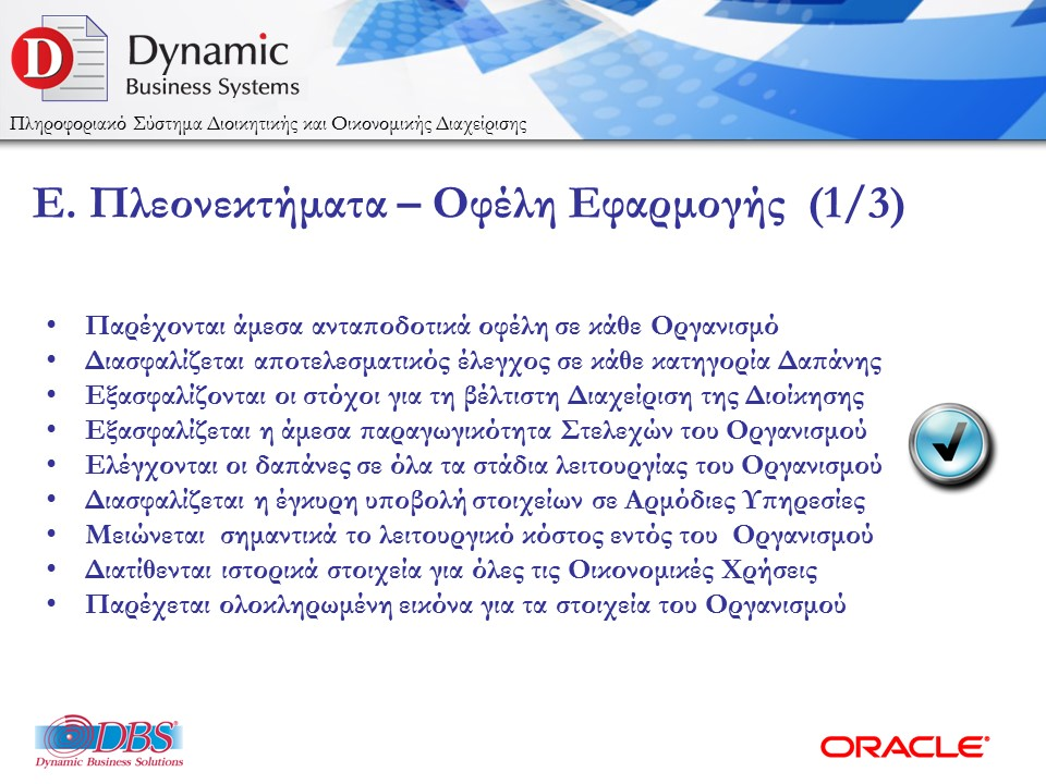 DBSDEMO2016_DYNAMIC_BUDGET_ESPA_2016_WEB-20