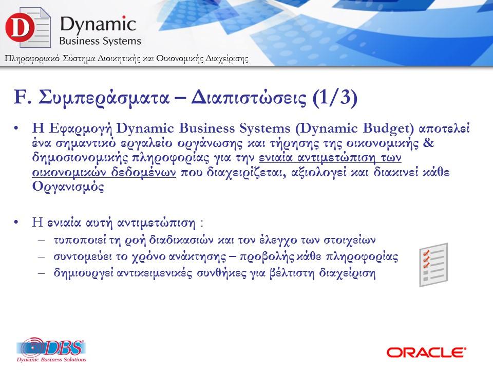 DBSDEMO2016_DYNAMIC_BUDGET_ESPA_2016_WEB-23