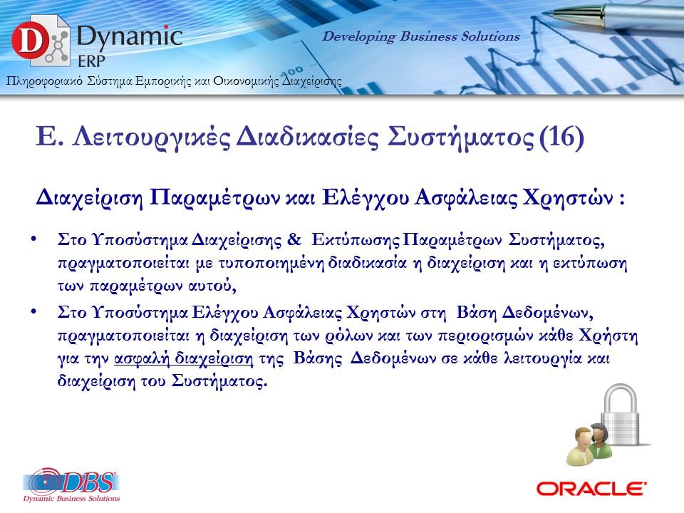 DBSDEMO2016_DYNAMIC_ERP_ESPA_2016_WEB-25