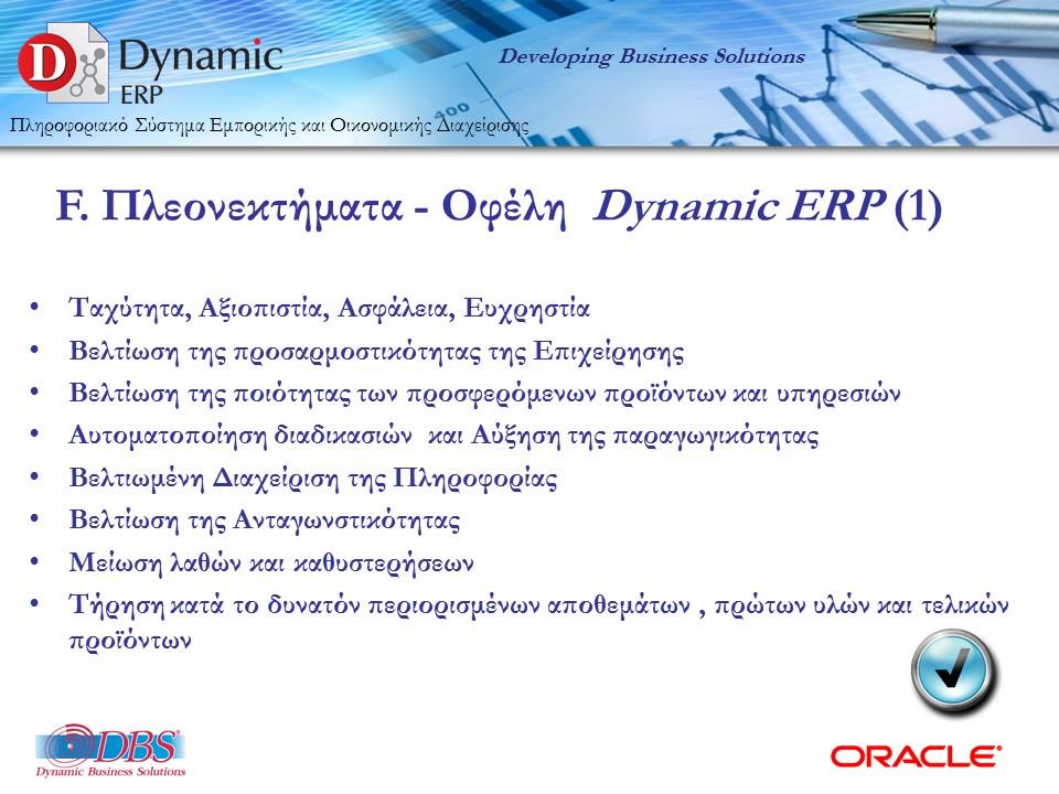 DBSDEMO2016_DYNAMIC_ERP_ESPA_2016_WEB-26