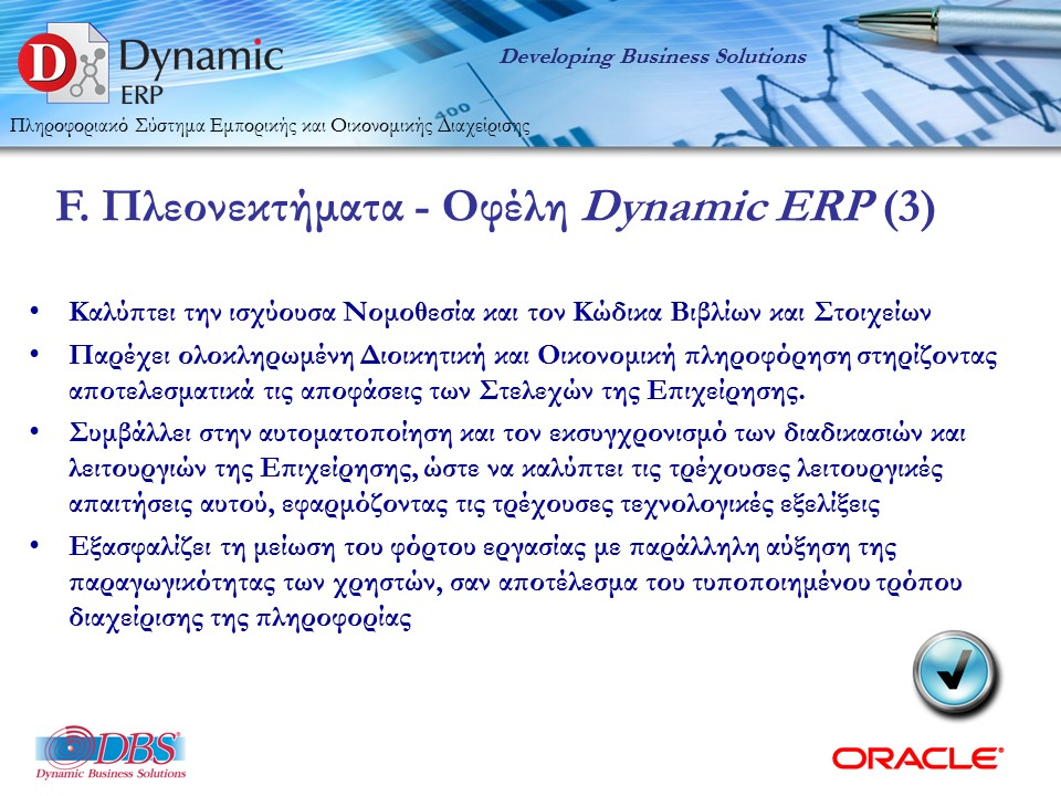 DBSDEMO2016_DYNAMIC_ERP_ESPA_2016_WEB-28