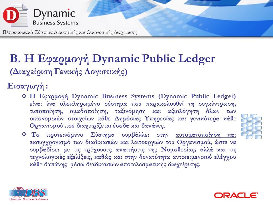 DBSDEMO2016_DYNAMIC_PUBLIC-LEDGER_ESPA_2016_WEB-5