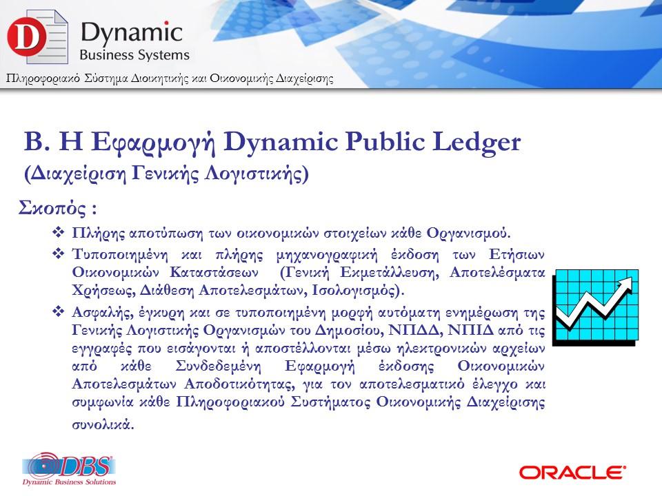 DBSDEMO2016_DYNAMIC_PUBLIC-LEDGER_ESPA_2016_WEB-6