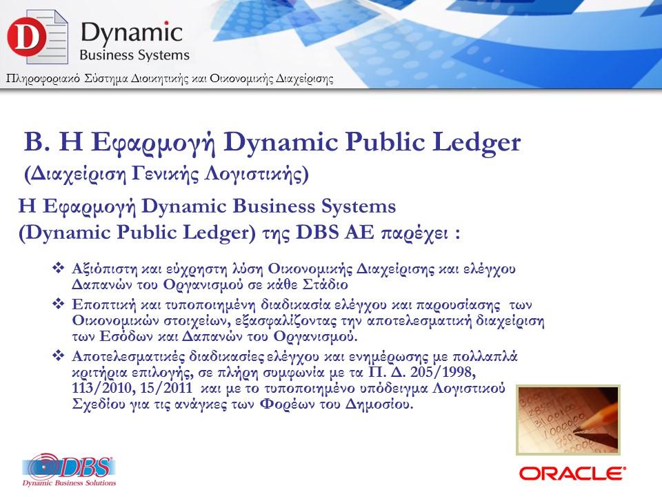 DBSDEMO2016_DYNAMIC_PUBLIC-LEDGER_ESPA_2016_WEB-7