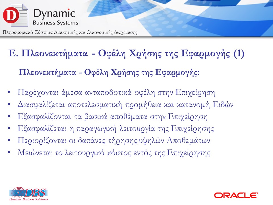 DBSDEMO2016_DYNAMIC_SUPPLIES_ESPA_2016_WEB-21
