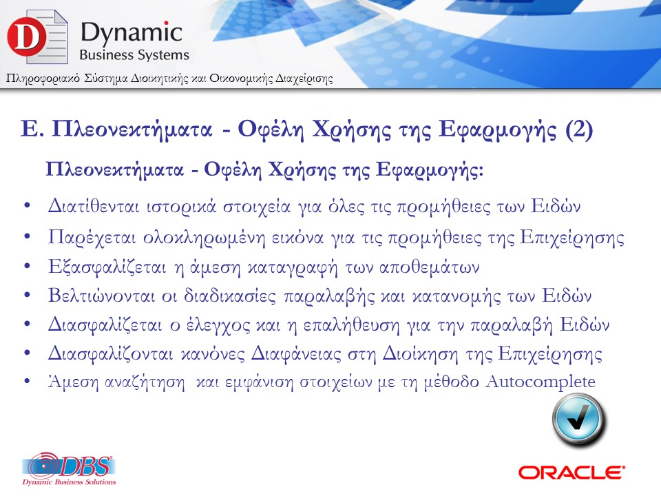 DBSDEMO2016_DYNAMIC_SUPPLIES_ESPA_2016_WEB-22