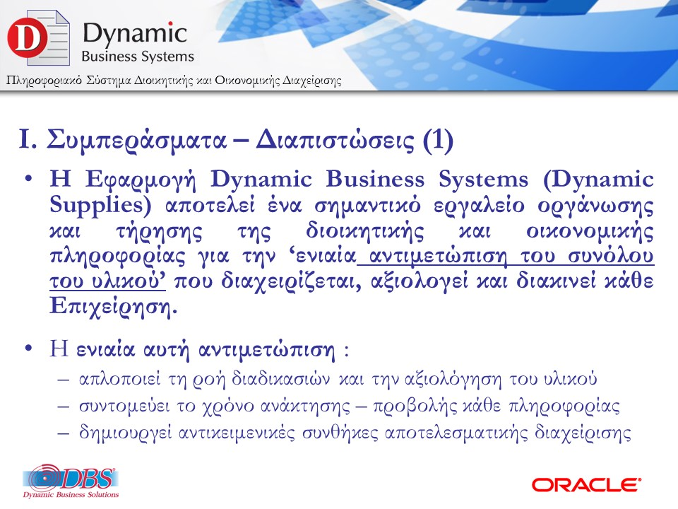 DBSDEMO2016_DYNAMIC_SUPPLIES_ESPA_2016_WEB-29