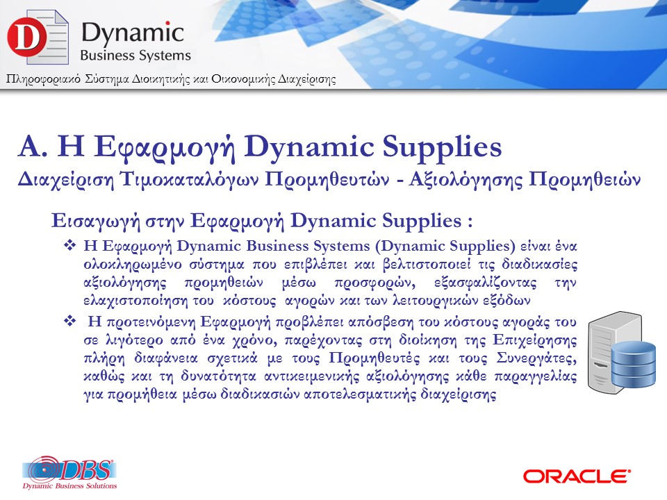DBSDEMO2016_DYNAMIC_SUPPLIES_ESPA_2016_WEB-3