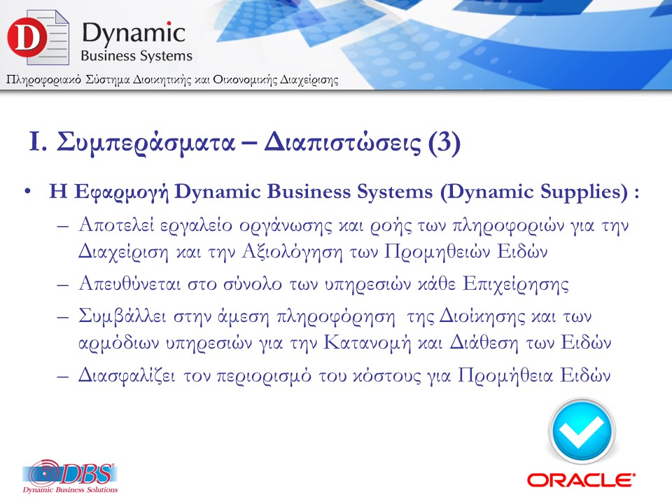 DBSDEMO2016_DYNAMIC_SUPPLIES_ESPA_2016_WEB-31