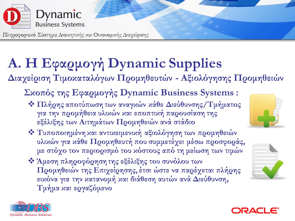 DBSDEMO2016_DYNAMIC_SUPPLIES_ESPA_2016_WEB-4
