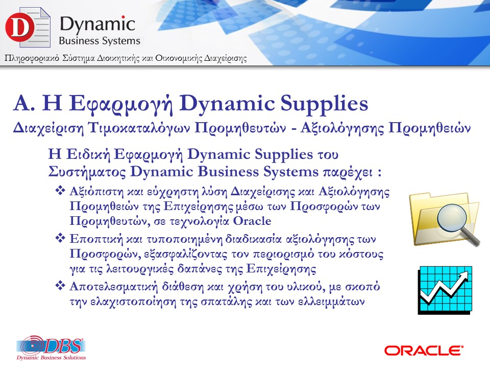 DBSDEMO2016_DYNAMIC_SUPPLIES_ESPA_2016_WEB-5