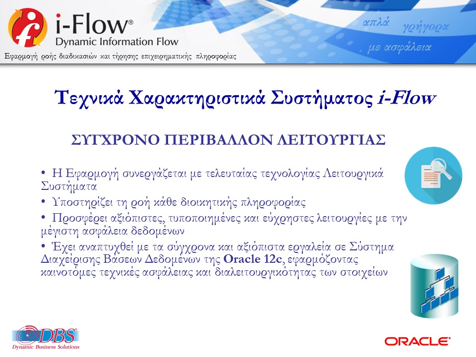 DBSDEMO2017_IFLOW_CITIZENS_SUPPORT_PERIF-V10-R-7