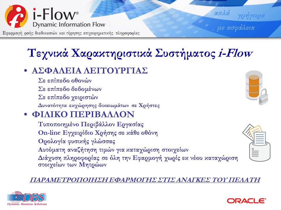 DBSDEMO2017_IFLOW_CITIZENS_SUPPORT_PERIF-V10-R-8-1