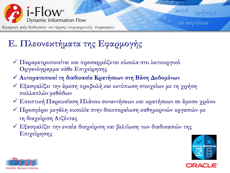 DBSDEMO2017_IFLOW_CONTACTS_COM_WEB-V05-R-10