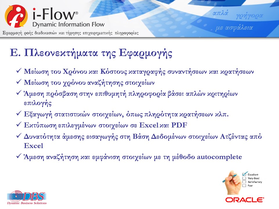 DBSDEMO2017_IFLOW_CONTACTS_COM_WEB-V05-R-11
