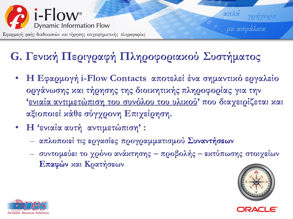 DBSDEMO2017_IFLOW_CONTACTS_COM_WEB-V05-R-13