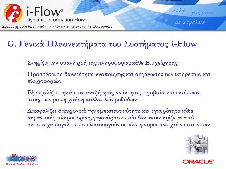 DBSDEMO2017_IFLOW_CONTACTS_COM_WEB-V05-R-14