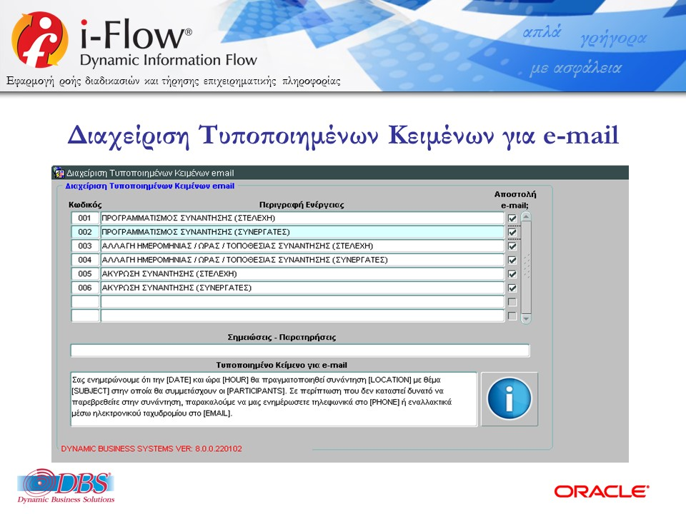 DBSDEMO2017_IFLOW_CONTACTS_COM_WEB-V05-R-20