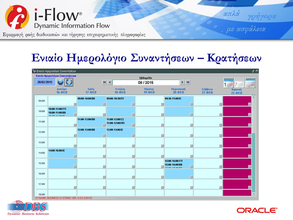 DBSDEMO2017_IFLOW_CONTACTS_COM_WEB-V05-R-23