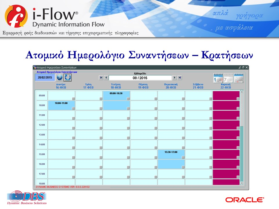 DBSDEMO2017_IFLOW_CONTACTS_COM_WEB-V05-R-27-1