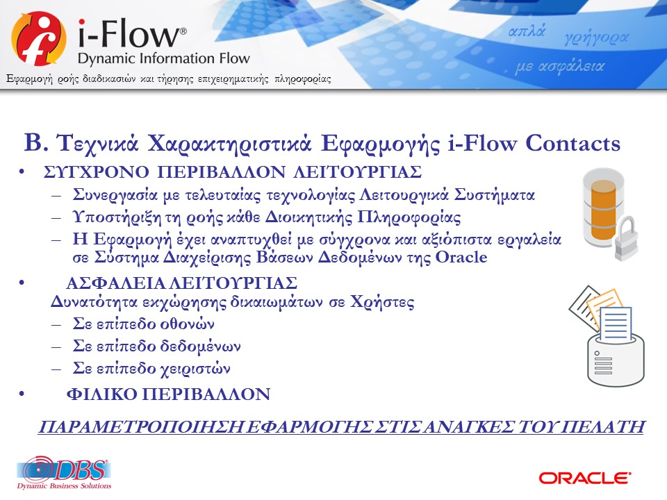 DBSDEMO2017_IFLOW_CONTACTS_COM_WEB-V05-R-3