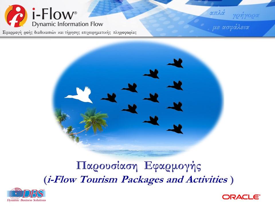 DBSDEMO2017_IFLOW_TOURISM_ESPA_V11-R-1-1