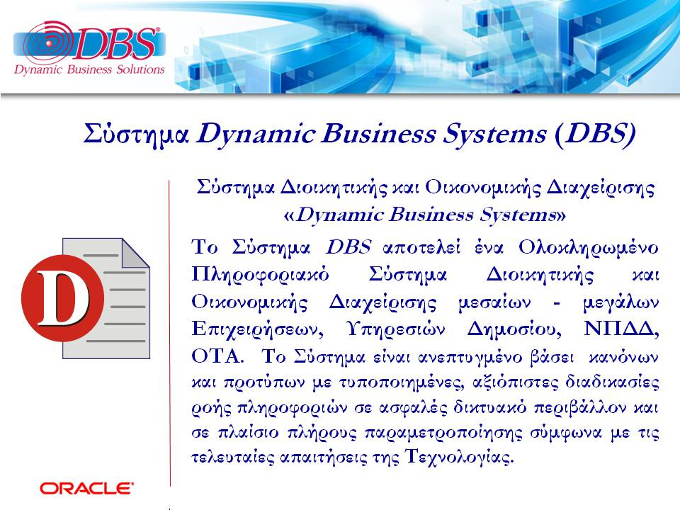DBSDEMO2018_COMPANY_PROFILE-V12-R08-CL-14