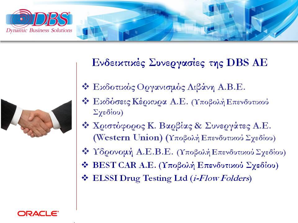 DBSDEMO2018_COMPANY_PROFILE-V12-R08-CL-21