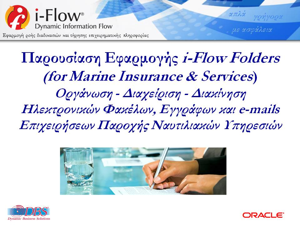 DBSDEMO2018_IFLOW_FOLDERS_MARINE-INSURANCE_SERVICES_V12BL-1