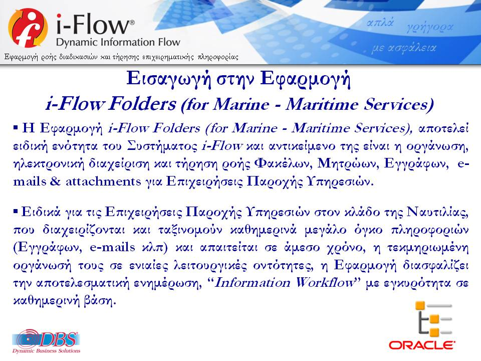 DBSDEMO2018_IFLOW_FOLDERS_MARINE-MARITIME_SERVICES_V52_WS_FINAL-02