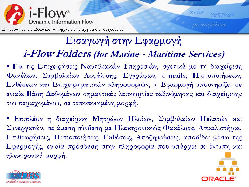 DBSDEMO2018_IFLOW_FOLDERS_MARINE-MARITIME_SERVICES_V52_WS_FINAL-03
