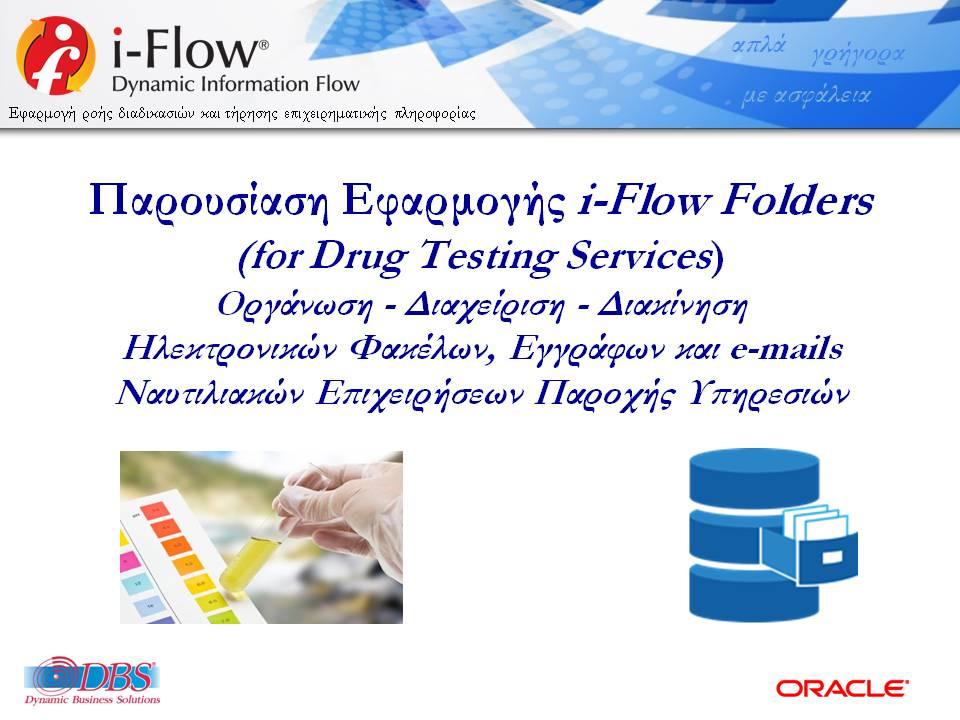 DBSDEMO2018_IFLOW_FOLDERS_MARINE-SERVICES_DRUG-TESTING_V12BL-1