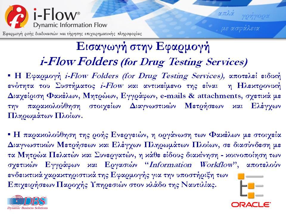 DBSDEMO2018_IFLOW_FOLDERS_MARINE-SERVICES_DRUG-TESTING_V12BL-2