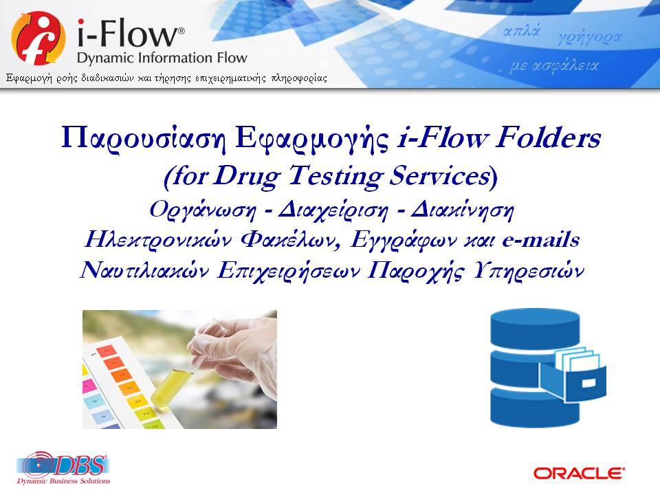 DBSDEMO2018_IFLOW_FOLDERS_MARINE-SERVICES_DRUG-TESTING_V50BR_WS_FINAL-01