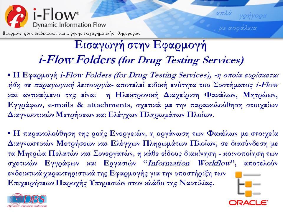 DBSDEMO2018_IFLOW_FOLDERS_MARINE-SERVICES_DRUG-TESTING_V50BR_WS_FINAL-02