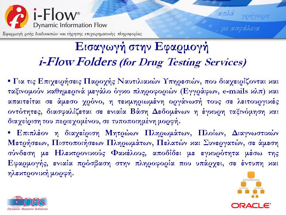 DBSDEMO2018_IFLOW_FOLDERS_MARINE-SERVICES_DRUG-TESTING_V50BR_WS_FINAL-03