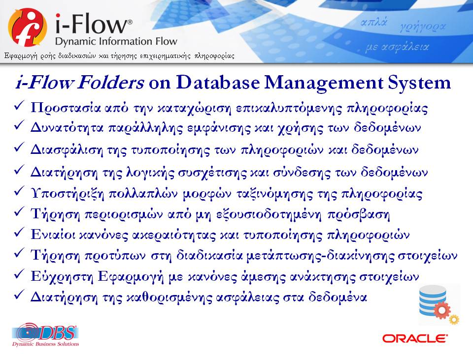 DBSDEMO2018_IFLOW_FOLDERS_MARITIME_INFORMATION_WORKFLOW_V14Rm-23