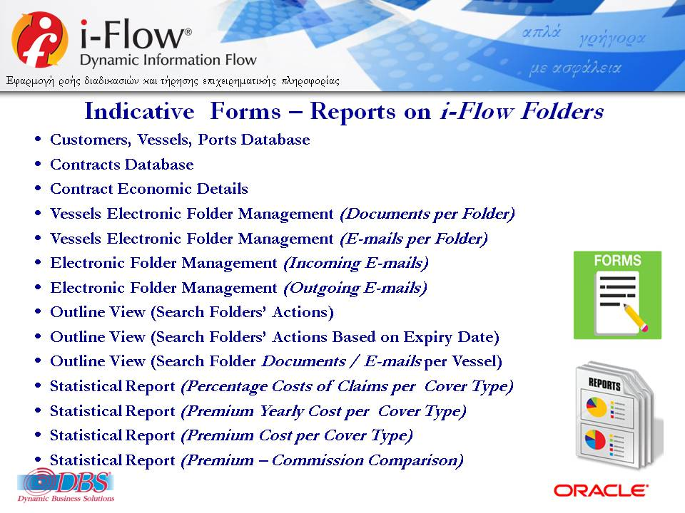 DBSDEMO2018_IFLOW_FOLDERS_MARITIME_INFORMATION_WORKFLOW_V14Rm-25