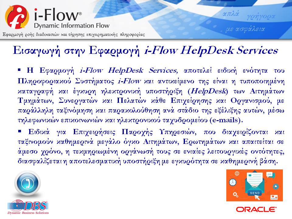DBSDEMO2018_IFLOW_HELPDESK_SERVICES_GENCOM-V12-R08C_WS_FINAL-02